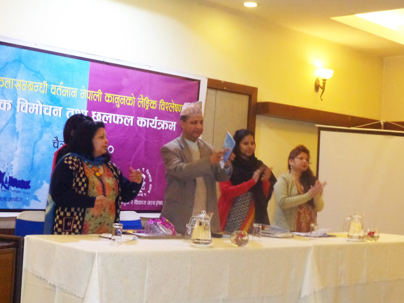 Book Launch of the Gender Analysis of Citizenship Law by the Secretary of Ministry of Home Affairs in March 2014