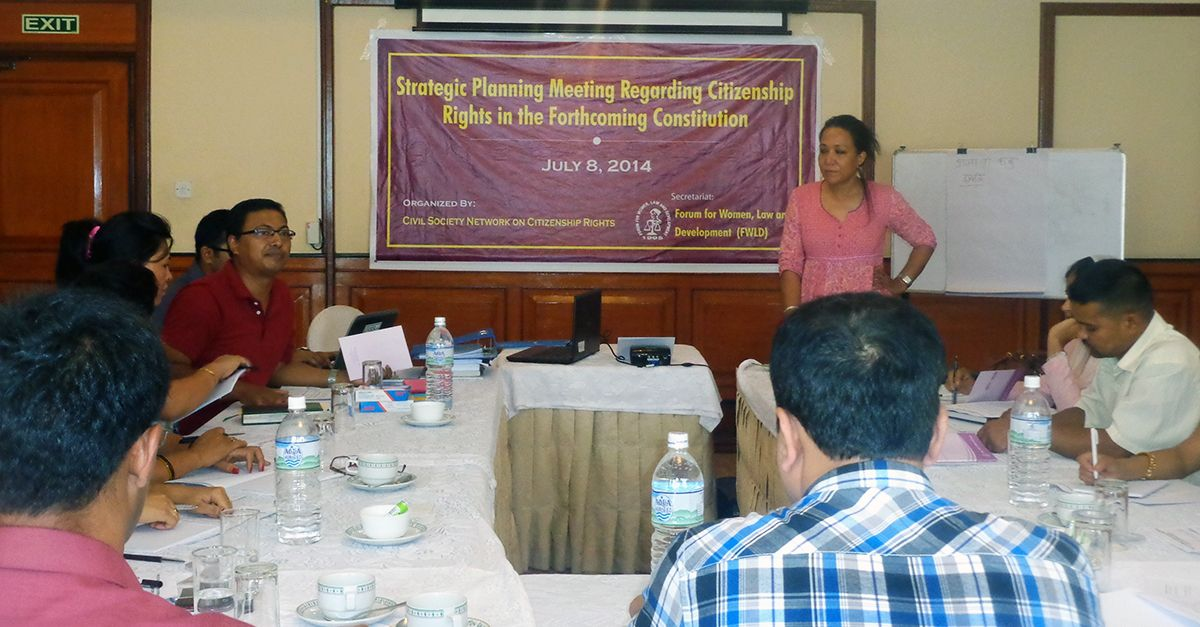 Strategic Planning Meeting Regarding Citizenship Rights in the forthcoming constitution