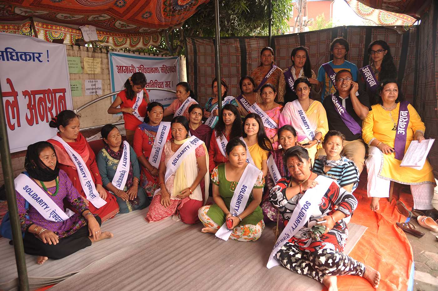 Hunger Strike demanding equal rights of women in the new constitution