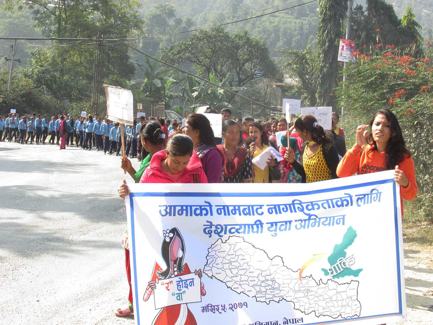 Signature Campaign and Rally in Dhading Demanding Equal Citizenship Rights