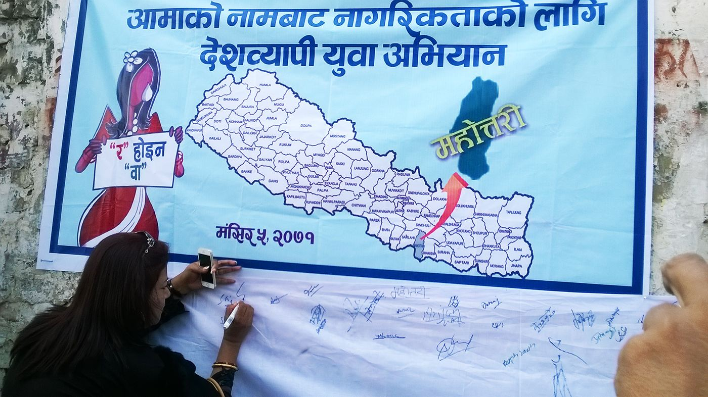 Signature Campaign in Mahottari  Demanding Equal Citizenship Rights