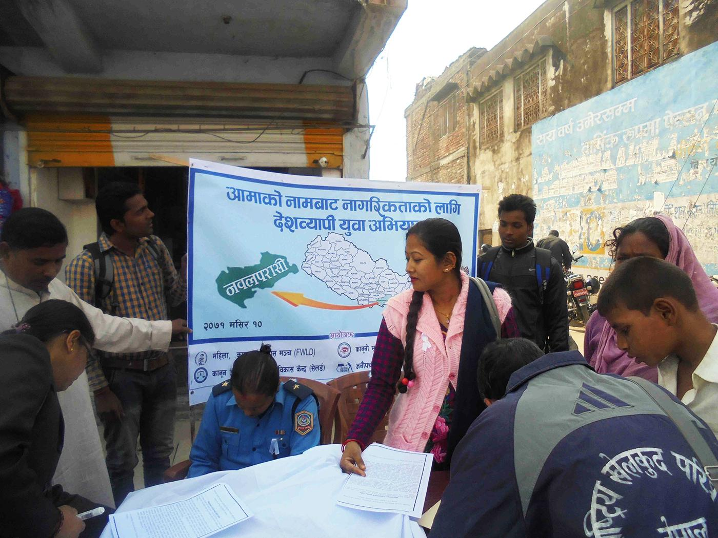 Signature Campaign in Nawalparasi Demanding Equal Citizenship Rights
