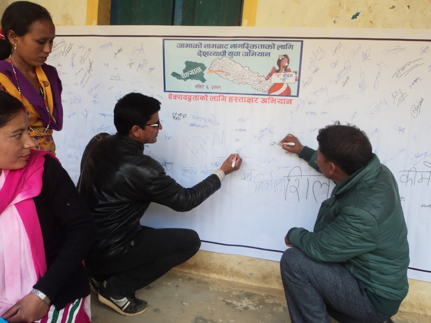 Signature Campaign in Salyan