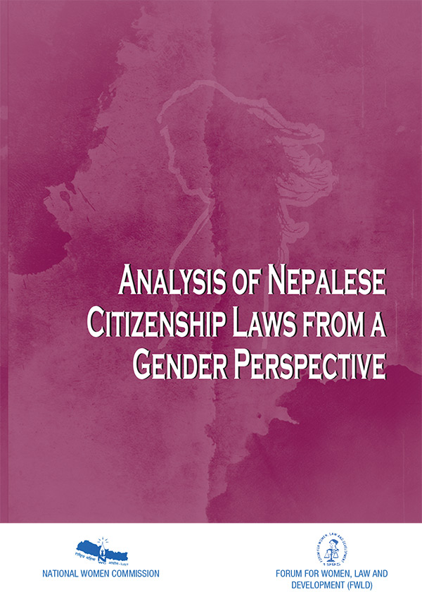 Analysis of Nepalese Citizenship Laws from a Gender Perspective