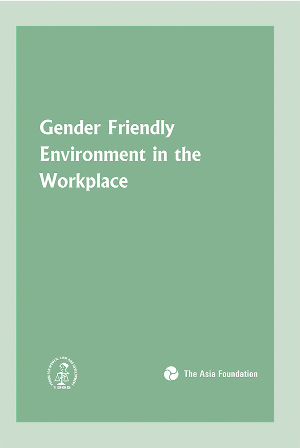 Gender Friendly Environment in Workplace