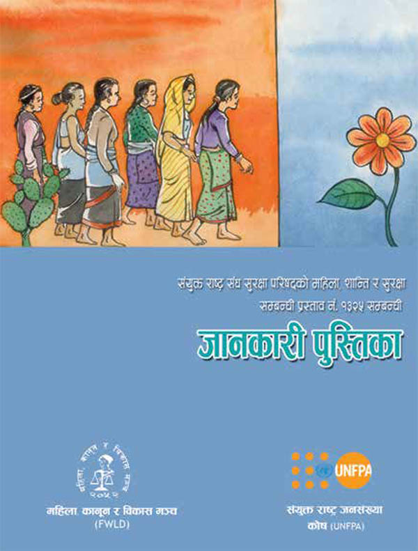 Information Booklet on United Nations Security Council Resolution No. 1325 on Women, Peace and Security