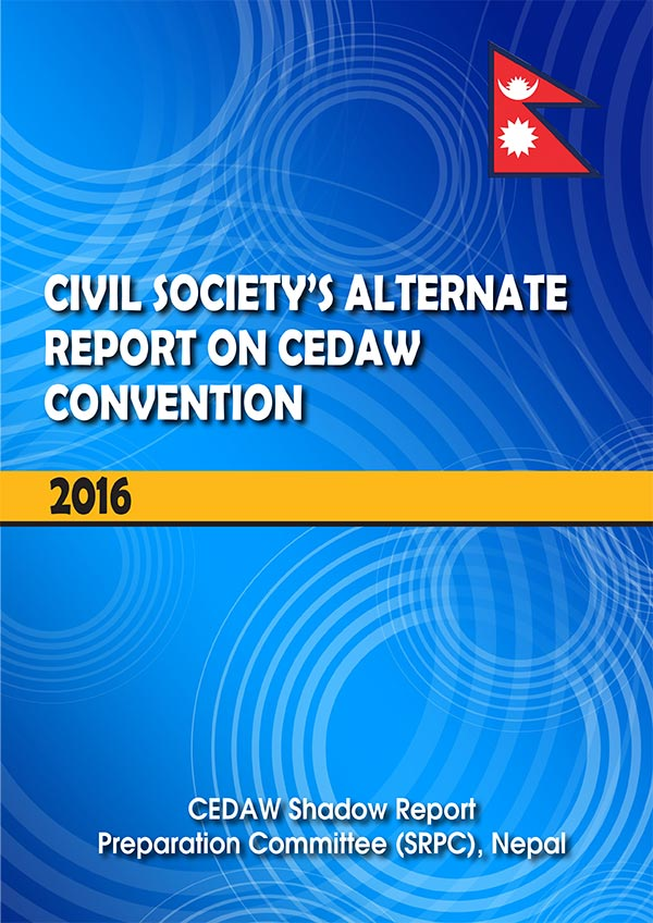 Civil Society's Alternate Report On CEDAW Convention 2016
