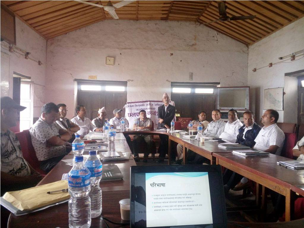Training of VDC Secretaries of Sankhuwasabha District on Citizenship