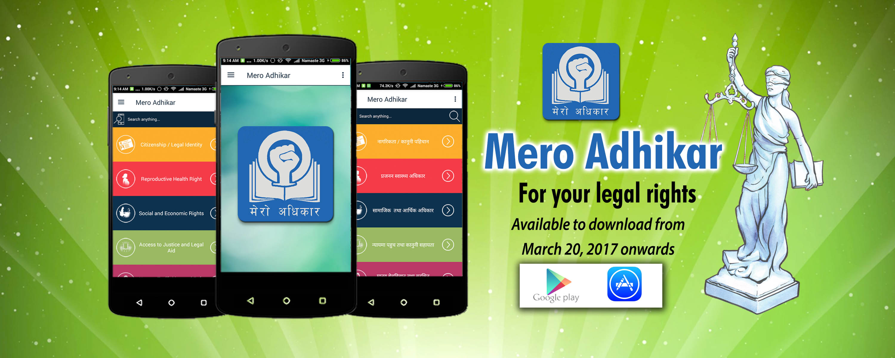 "Download ""Mero Adhikar"", a Mobile App on Human Rights of Nepali people"