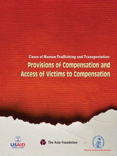 Cases of Human Trafficking and Transportation: Provisions of Compensation and Access of Victims to Compensation