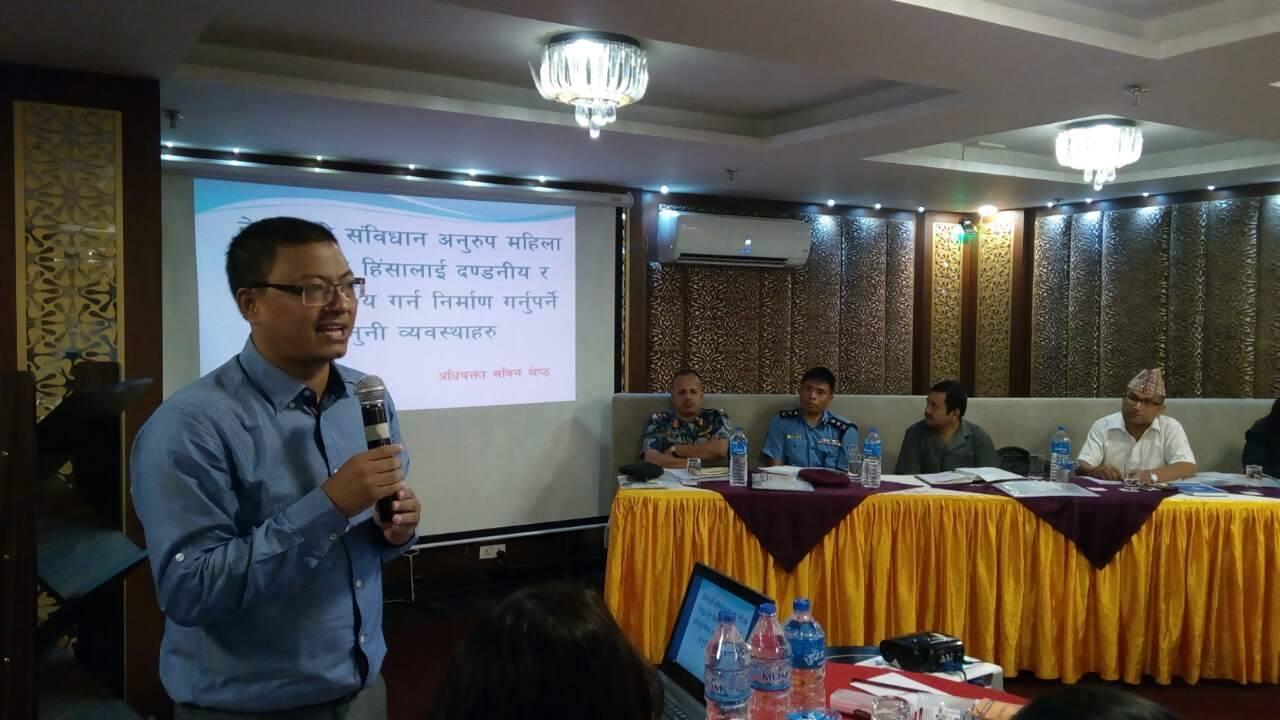 Consultation Program in Nepalgunj