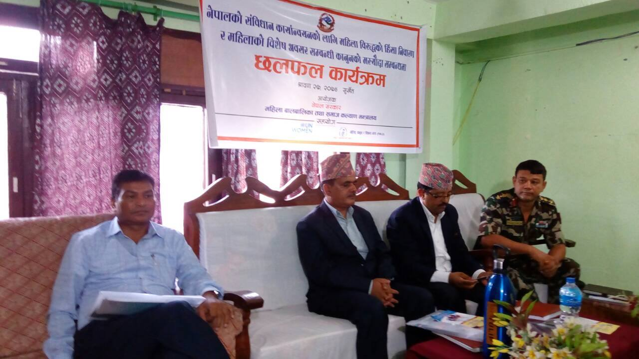 Consultation Program in Surkhet